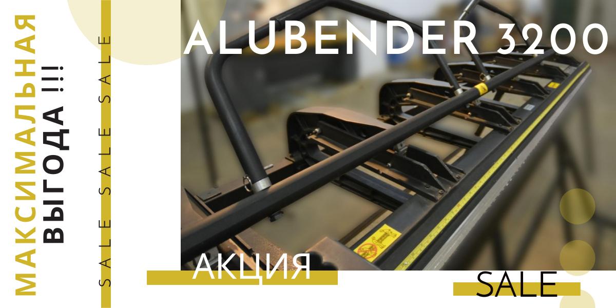 ALUBENDER 3200
