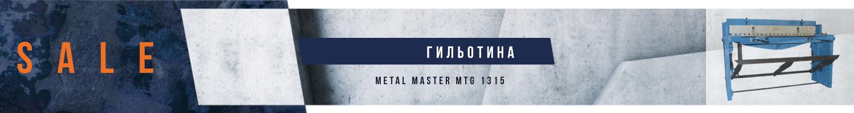 MTG 1315 1500_200